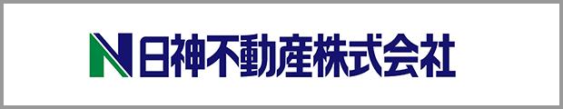 日神不動産株式会社